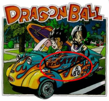 dragon-ball-z-666